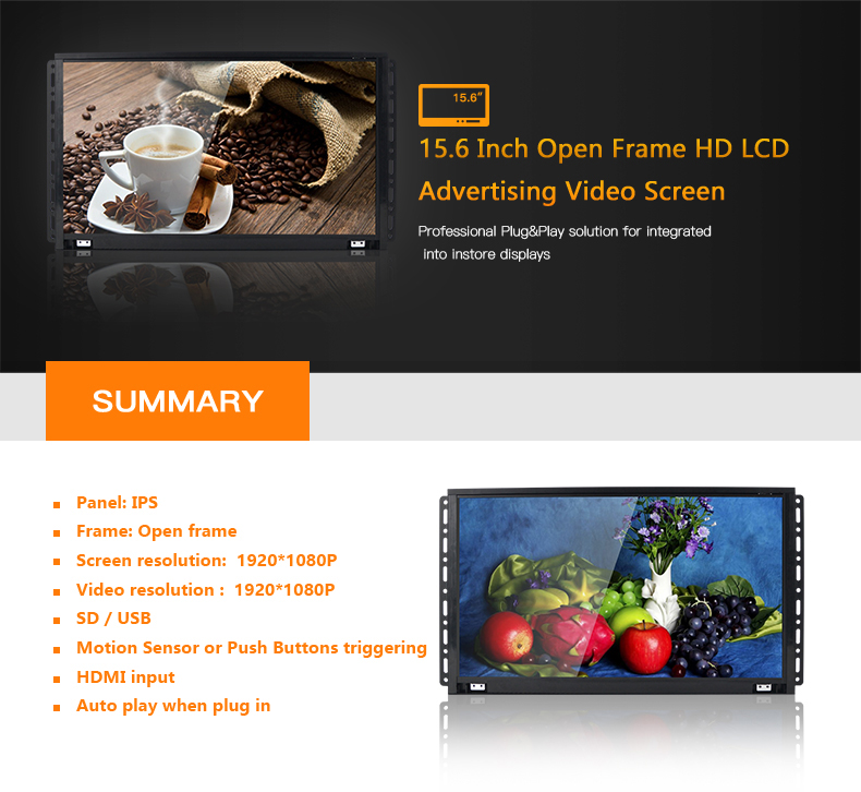 15.6inch open frame