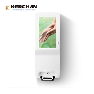 Digit signage hand sanitizing liquid soap dispenser display 21.5 inch Touch Screen Factory Looking For Agent