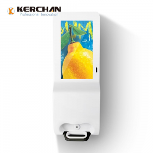 Kerchan 1080p soap dispenser 21.5inch digital signage with non-contact infrared temperature measurement