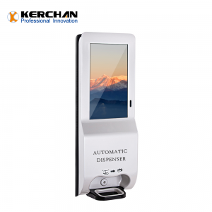 Kerchan New Product 21.5 inch hand sanitizing with 21.5 inch sanitizer dispenser