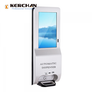 Kerchan New Product sanitizer dispenser display with 21.5 inch sanitizer dispenser