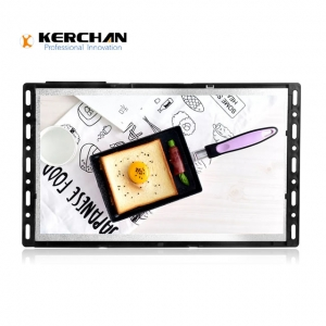 Kerchan battery lcd monitor with commercial use LCD screen