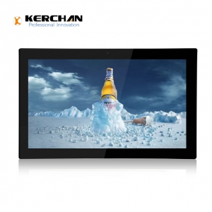Kerchan battery powered monitor with Advertising Media Screen