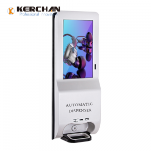 Kerchan digital signage lcd monitor  1080p automatic liquid dispenser