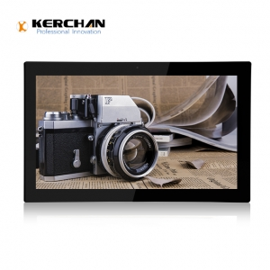 Kerchan motion activated screen with large screen tablet