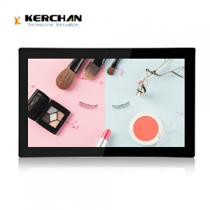 Kerchan motion activated screen with motion activated video player