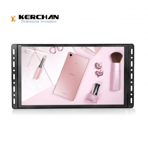 SAD1160KH Kerhcan digital ad player for goods shelf