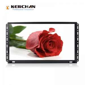 SAD1560KH China 15.6 inch advertising player for POP display