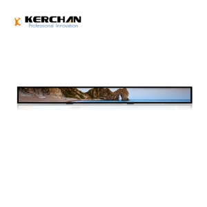 SAD2301KL 23.1'' Retail store video display 1080p digital signage Wall Mounted Player Loop Video for Showing Products