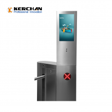 中国Access Control Turnstile Gate With Infrared Body Temperature check system SAD1560ZJ工厂