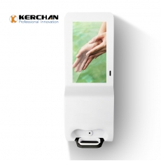 DSD2150A 21.5 Inch Digital Signage With Auto Dispenser