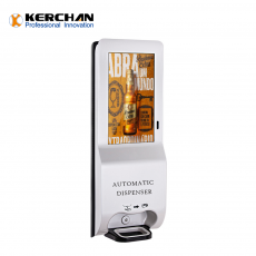 Кита Kerchan 21.5 inch automatic foam liquid dispenser with China new innovative product with 22inch lcd ad player завод