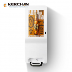 Kerchan 21.5 inch automatic foam sanitizing kiosk with hand sanitizer advertising kiosk