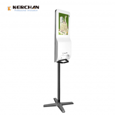 Kerchan 21.5 inch automatic liquid sanitizing with Kerchan stand ad player with infrared temperature measurement