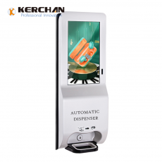 Chine société Kerchan Ad player hand sanitizing screen kiosk with no contact sterilizer with auto disinfection dispenser