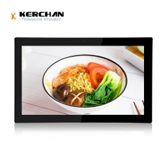 中国Kerchan lcd retail with large lcd screens for advertising工厂