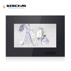 SAD0702N Kerchan digital poster price with 7