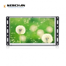 China SAD0705K 7 Inch Open Frame LCD Advertising Video Screen company