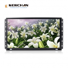 China SAD1560KH  15.6 inch Open Frame HD LCD Advertising Video Screen factory