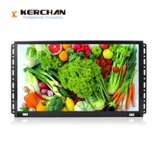 China SAD1560KH 15.6 inch lcd advertising screen suppliers china factory