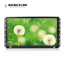 China SAD1560KH Cheapest IPS full view angle indoor LCD advertising display 15.6 inch company
