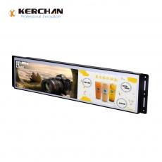 China SAD1901KL 19 inch long shelf edge display digital LCD signage for all display rack factory