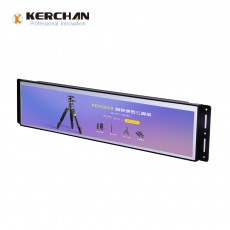 China SAD1901KL Open frame LCD Stretch Bar long narrow screen for supermarket company