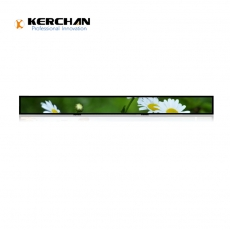 China SAD2301KL 1920*158 Screen Definition Narrow Screen Long Bar advertising player factory
