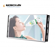 China SAD2380KD LCD support 3rd party APK advertising display POP full view angle digital display company