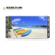 China SAD2380KD 23.8'' LCD Screen Monitor Panel Commercial Use Interactive Android Tablet for POP/POS Display factory
